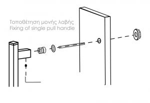 Λαβή πόρτας ορειχάλκινη ιταλική 26,0cm Κ382-06